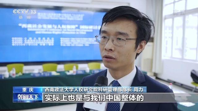《【恒达平台注册网址】国内外专家学者:西藏社会发展与人权保障成就有目共睹》