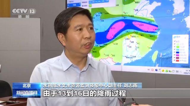 防汛关键期将至 水利部:北方地区需加强防汛准备