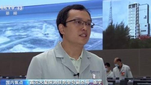 北京航天飞行控制中心:我国首次火星探测飞控任务准备就绪