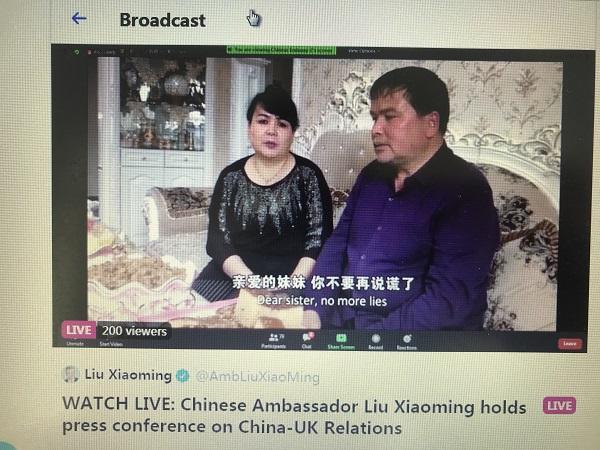 驻英大使刘晓明警告英国 不要追随美国对华进行新冷战 中国不会承认香港BNO护照