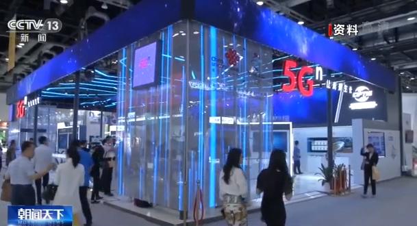 《【恒达平台怎么注册】2020年中国国际服务贸易交易会将于9月在北京举行》