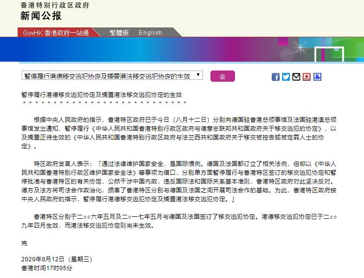 """今年中国农民丰收节 河南将推出""""1+4+N""""系列活动"""