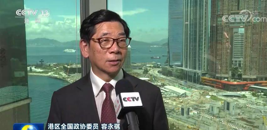 《【恒达娱乐平台怎么注册】香港各界感谢内地支援 凝心聚力对抗疫情》