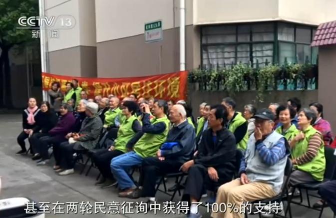 《【恒达平台怎么注册】从外力倒逼到内心认同上海垃圾分类实施一周年都经历了什么?》