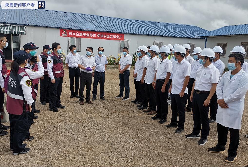 《【恒达测速注册】中国政府抗疫医疗专家组在南苏丹指导中企科学防疫》