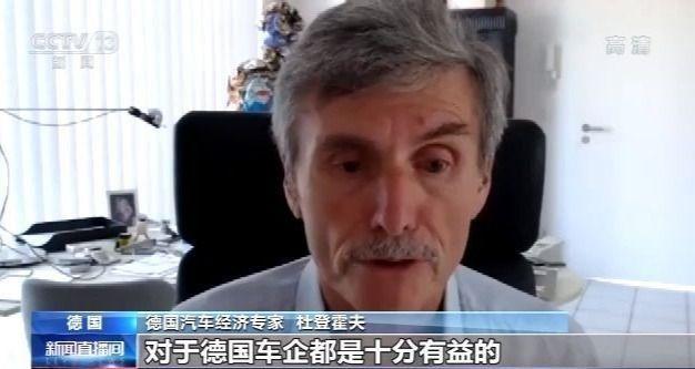 《【恒达娱乐平台注册】德国汽车业加速转型 看好中国市场》