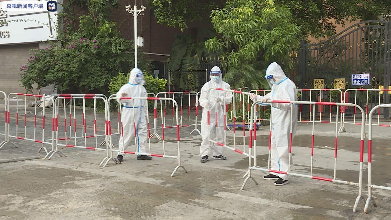 四川云南多地医疗队支援瑞丽 日检测能力提高至25万份
