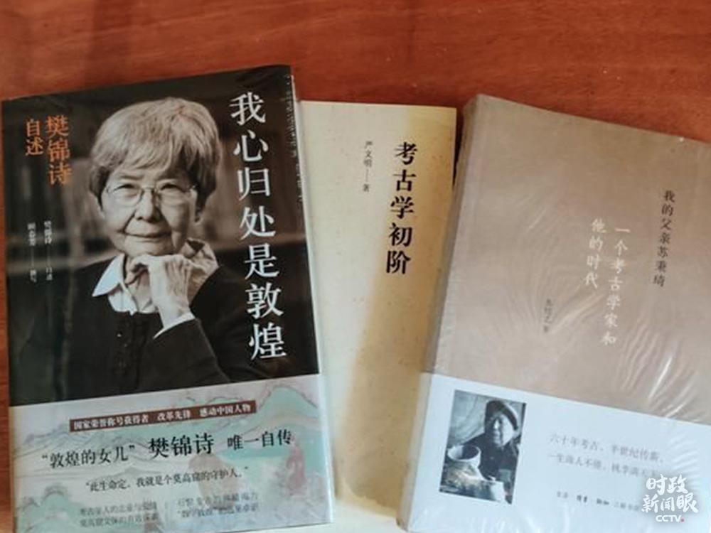 """时政新闻眼丨中央政治局集体学习,为何选了这堂""""冷门""""课?"""
