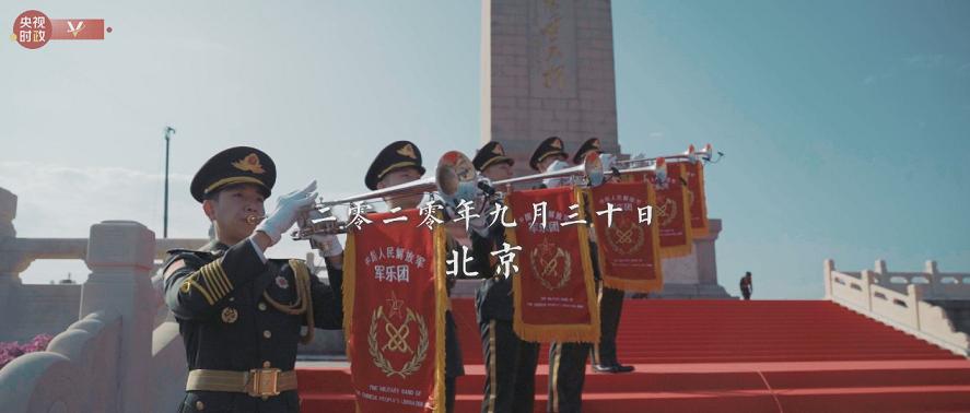 时政微纪录丨英雄千古 家国永念