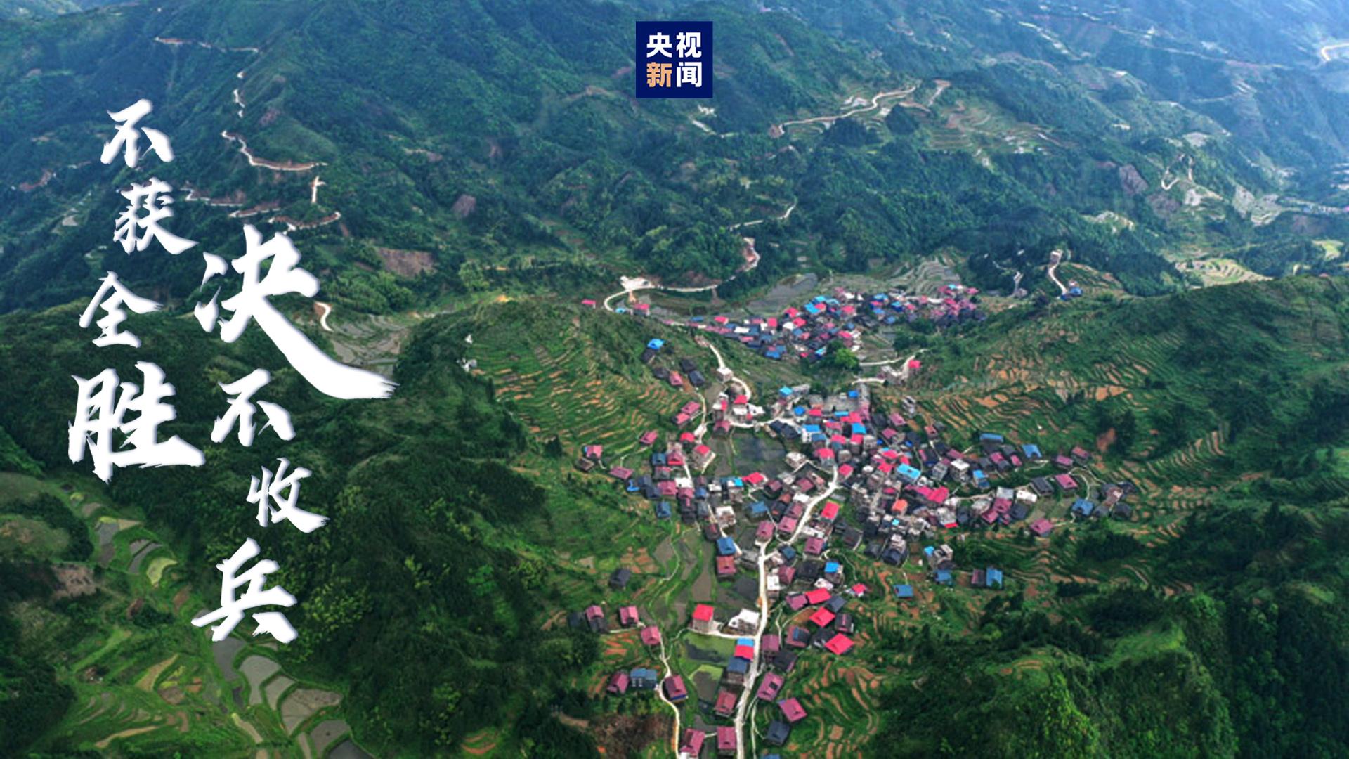 困擾中華民族幾千年的貧困問題是怎樣得到解決的?