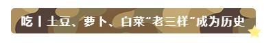 《【恒达登陆注册】为了高原上的边防官兵,这些关键设备都安排上了→》