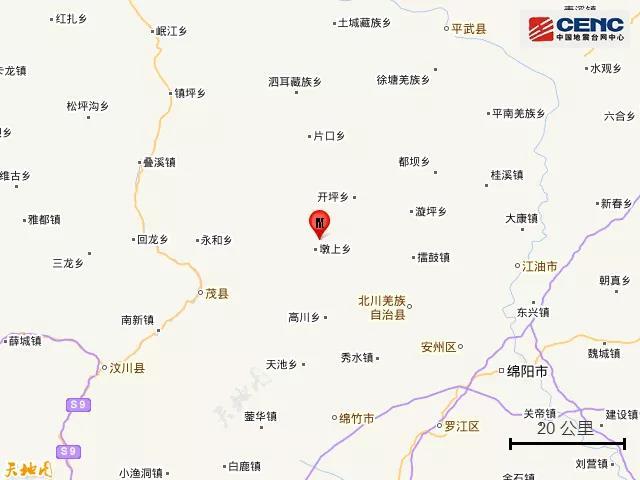 两天两震!四川绵阳市北川县发生地震: 昨日4.6级 今日4.7级