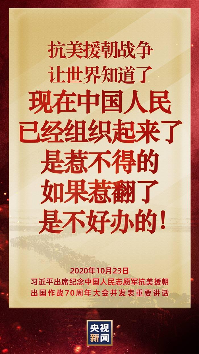 习近平这些话,让每个中国人热血沸腾!