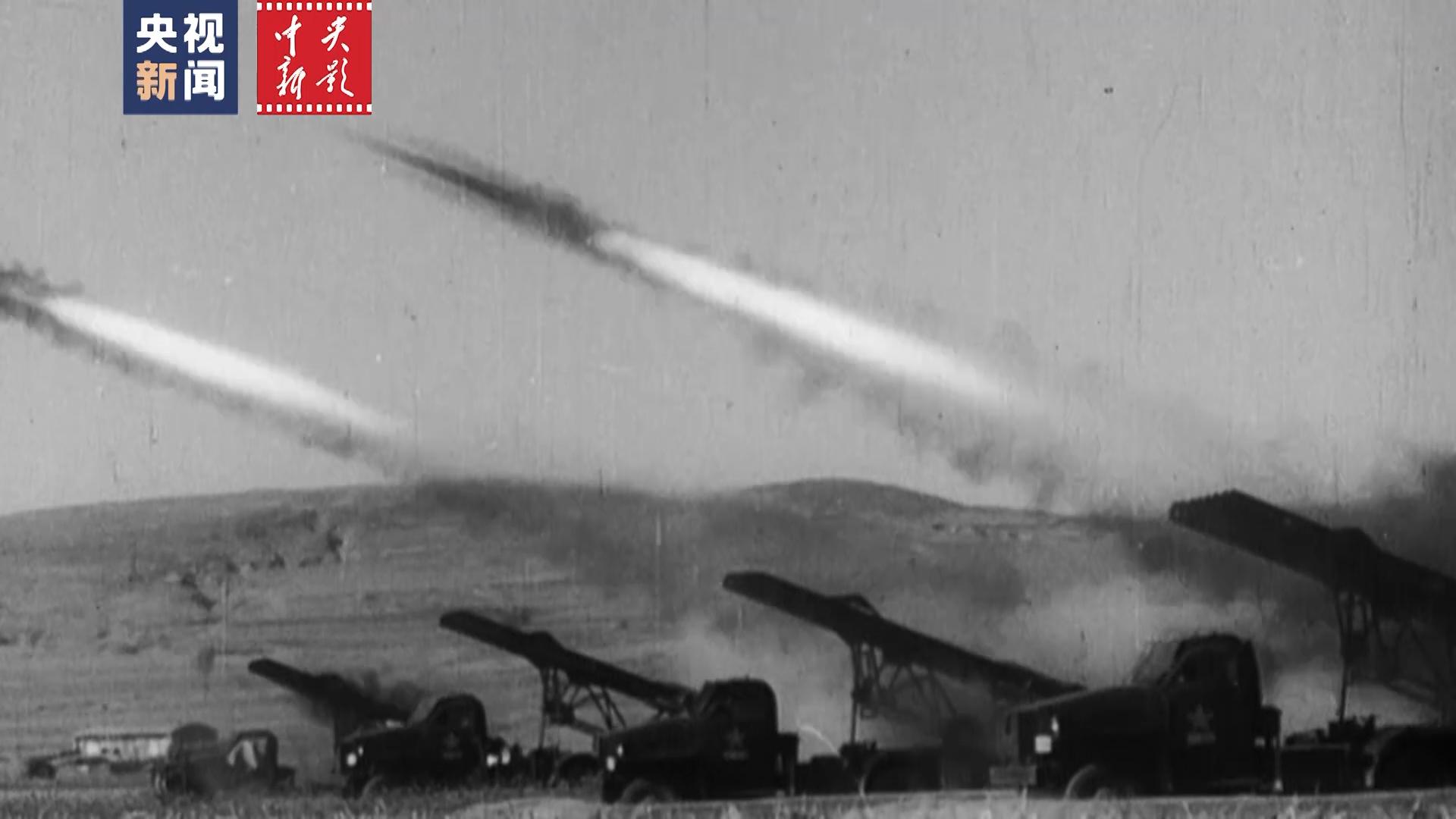 新影像丨43天打出国威军威 美军寸土未得——《鏖战上甘岭》