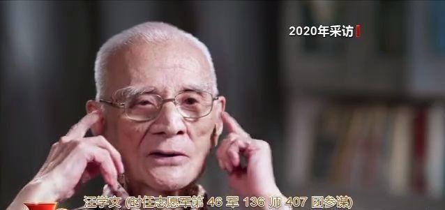 奇亿注册纪念中国人民志愿军抗美援朝出国作战70周年丨血战上甘岭