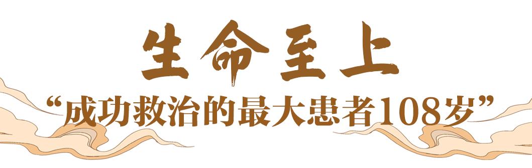 九九重阳节,久久尊老情