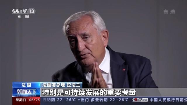 """国际视野下的""""十三五""""规划丨多国人士:中国减贫成就有目共睹"""