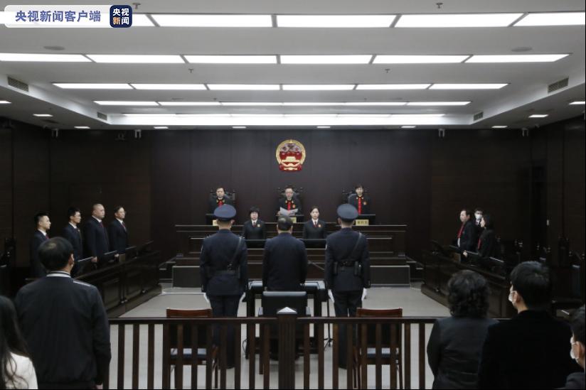 内蒙古自治区党委原常委、呼和浩特市委原书记云光中受贿案一审宣判