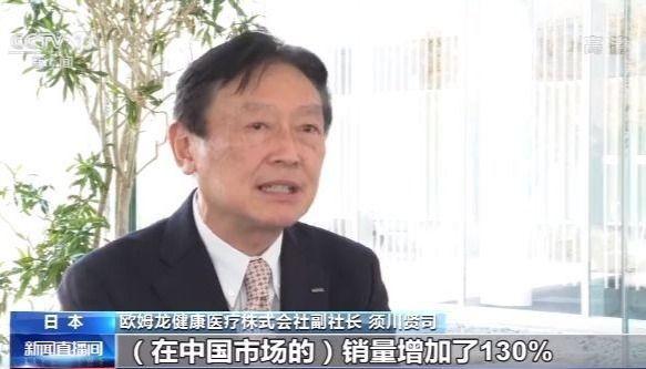 日本参展商:健康医疗企业看重进博会平台 日本医疗旅游