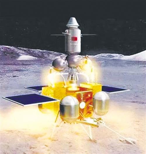 飞天揽月!嫦娥五号探梦星空