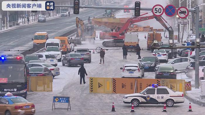 哈尔滨香坊区这一路段再次塌陷!至少3.5万户居民停止供暖