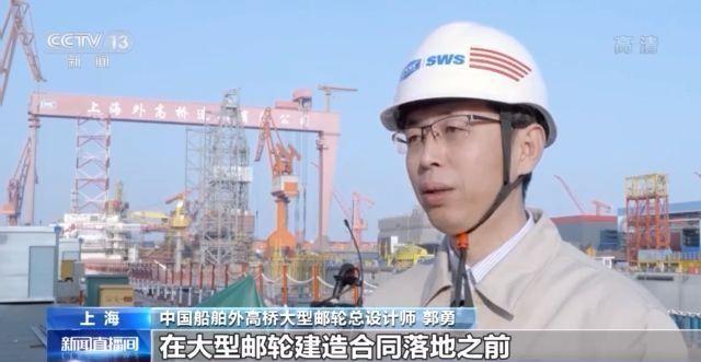 全球船海市场低迷 中国船企却屡获大单?秘诀揭秘→