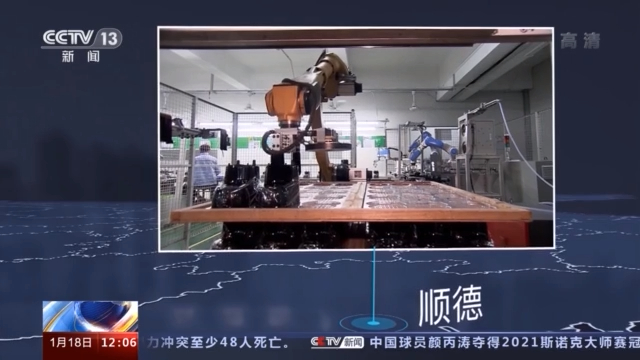 """《【天游娱乐手机版登录】100万亿、2.3%……从数字看中国经济的活力""""因子""""》"""