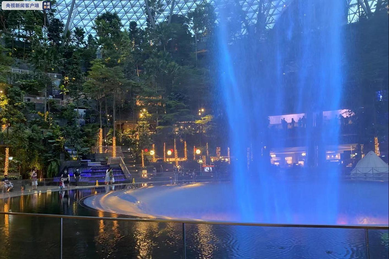 社区病例增加 新加坡叫停室内娱乐类场所重启计划