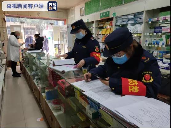 陕西石泉三家药店因落实疫情防控措施不到位被停业整顿