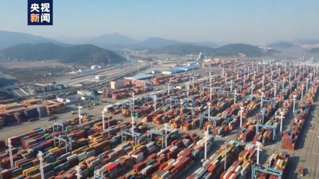 11.72亿吨!浙江宁波舟山港货物集装箱吞吐量创新高