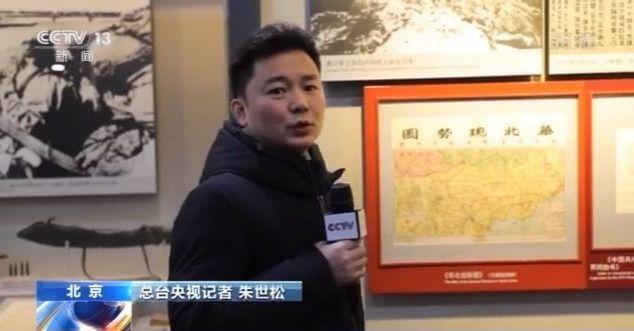 奋斗百年路 启航新征程丨中国共产党成为全民族抗战的中流砥柱