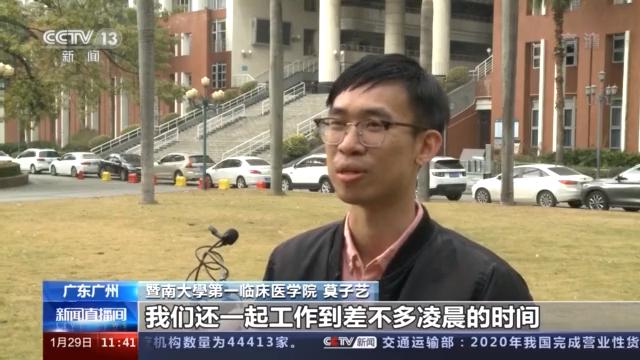 为投身公共卫生教研事业 这位双料医学博士放弃了国外高薪聘请