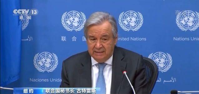 联合国秘书长:新冠病毒疫苗必须作为全球公共产品
