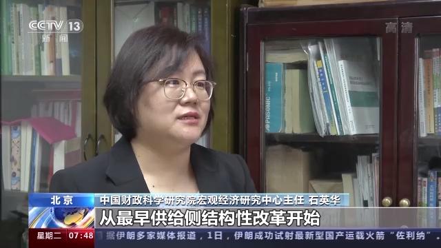 力度空前 减税降费助力中国经济顶风前行