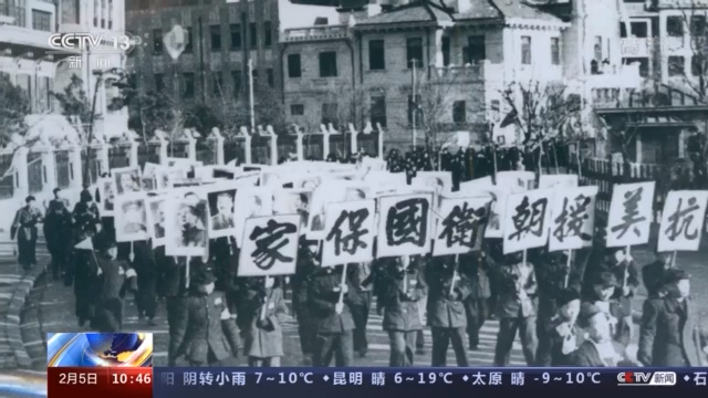 奋斗百年路 启航新征程丨抗美援朝:打得一拳开 免得百拳来!