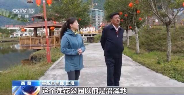 """奋斗百年路 启航新征程丨墨脱公路通车 我国公路""""县县通"""""""