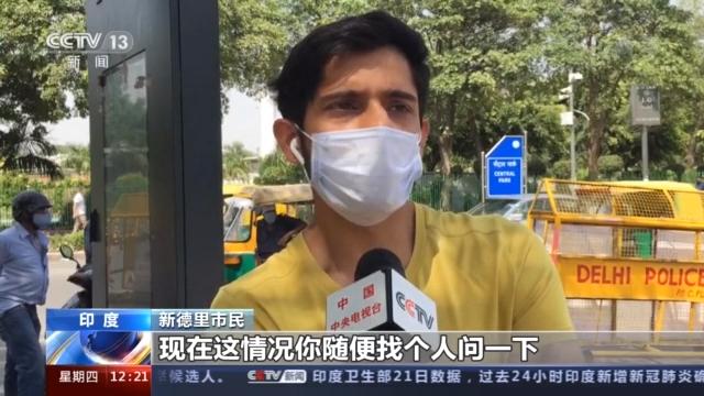 印度一医院氧气储存罐泄漏 致22名新冠病人因缺氧死亡
