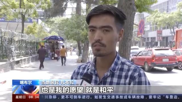 """击毙本·拉登已十年 美国难逃""""越反越恐""""怪圈"""