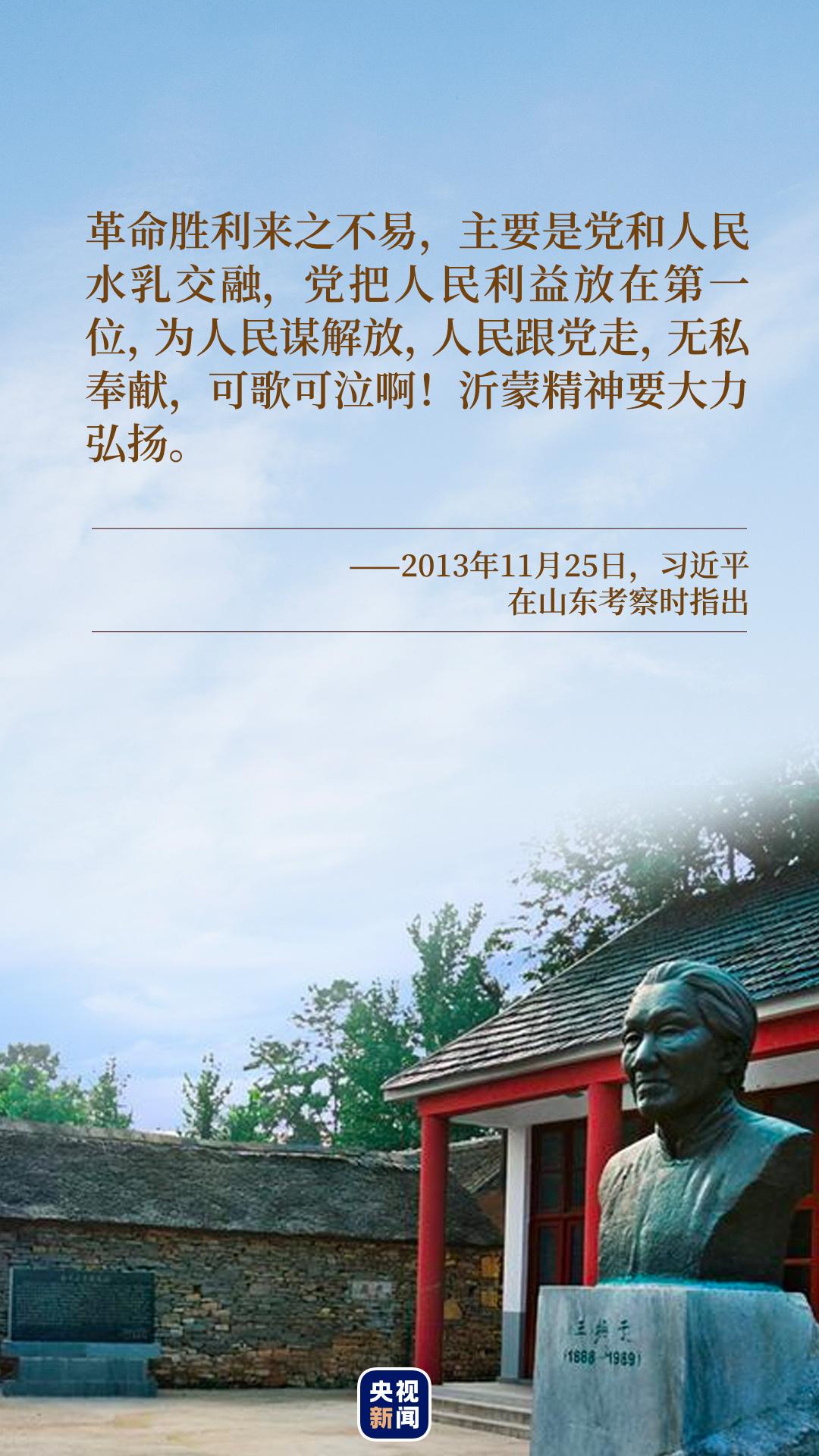 """南阳市官庄工区官庄镇召开""""学党史悟思想""""读书班交流研讨会"""