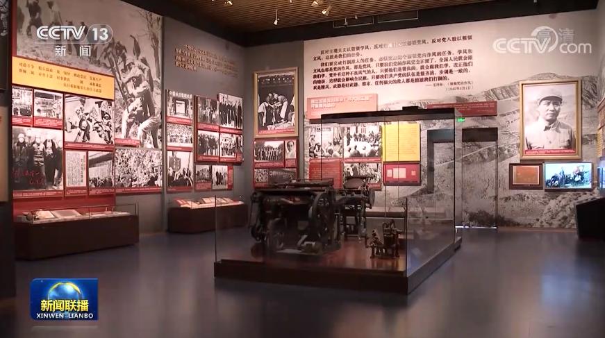中國共產黨歷史展覽館舉行首場專場參觀,更多震撼細節→