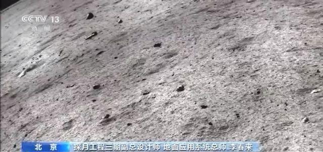 """黑马计划网页版_独家揭秘!嫦娥五号带回的""""月球土特产""""到底长啥样?"""
