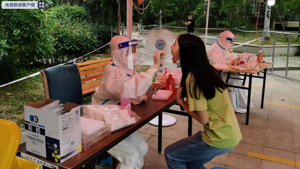 9月8日扬州蜀冈-瘦西湖风景名胜区疫情最新消息公布 扬州最后一个中风险地区瘦西湖福苑小区正进行解封前核酸检测