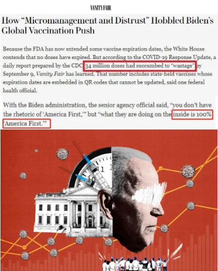 """环球深观察丨汹汹疫情,见证美国疫苗政策的""""内外双输"""""""