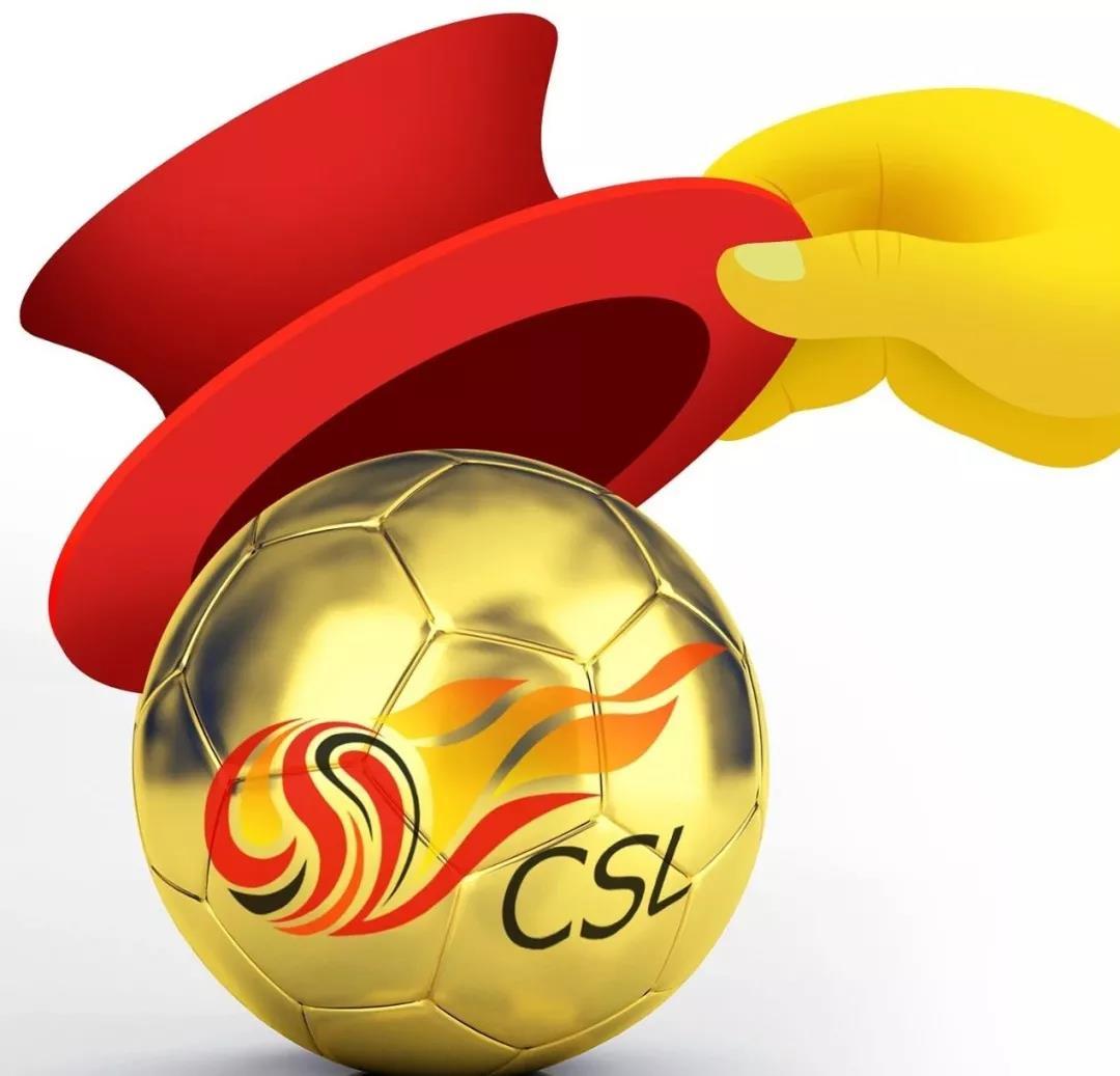 中国足球工资帽来了!大手脚花钱或将成历史