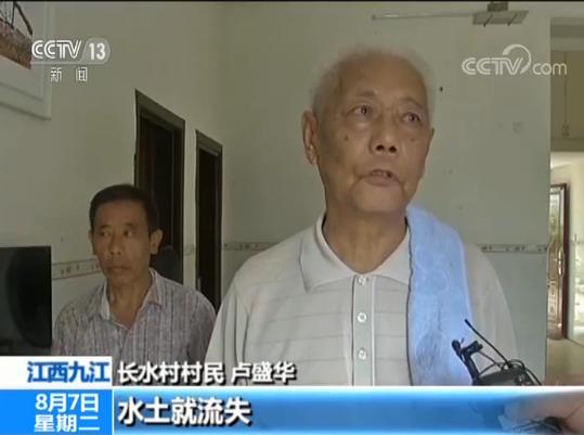 【大江奔流——来自长江经济带的报道】记者手记:写入家训的环保理念