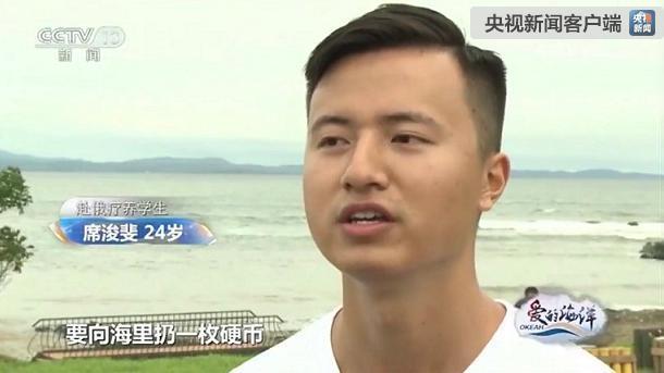 """【独家V观】当""""海洋""""遇见汶川 习近平讲述一个四川男孩的漂流瓶故事"""