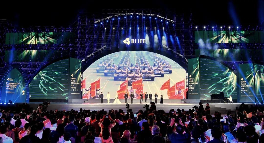第二届海南岛国际电影节开幕