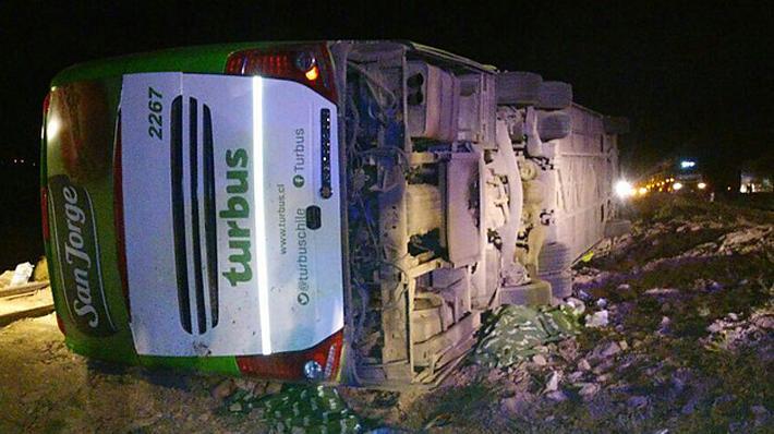 智利发生严重交通事故致17死22伤