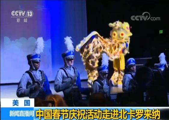 中国节走进美国北卡罗来纳 美学生看食物雕刻乱花迷眼