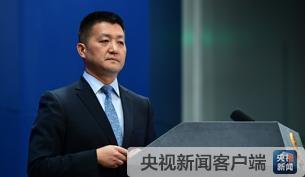 外交部:各国就华为的政策评判要依据事实